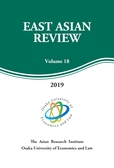 EAST ASIAN REVIEW Volume 18